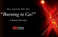 TEDXKobe_20180924